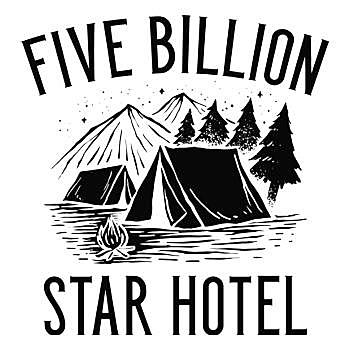 BustedTees: Five Billion Star Hotel