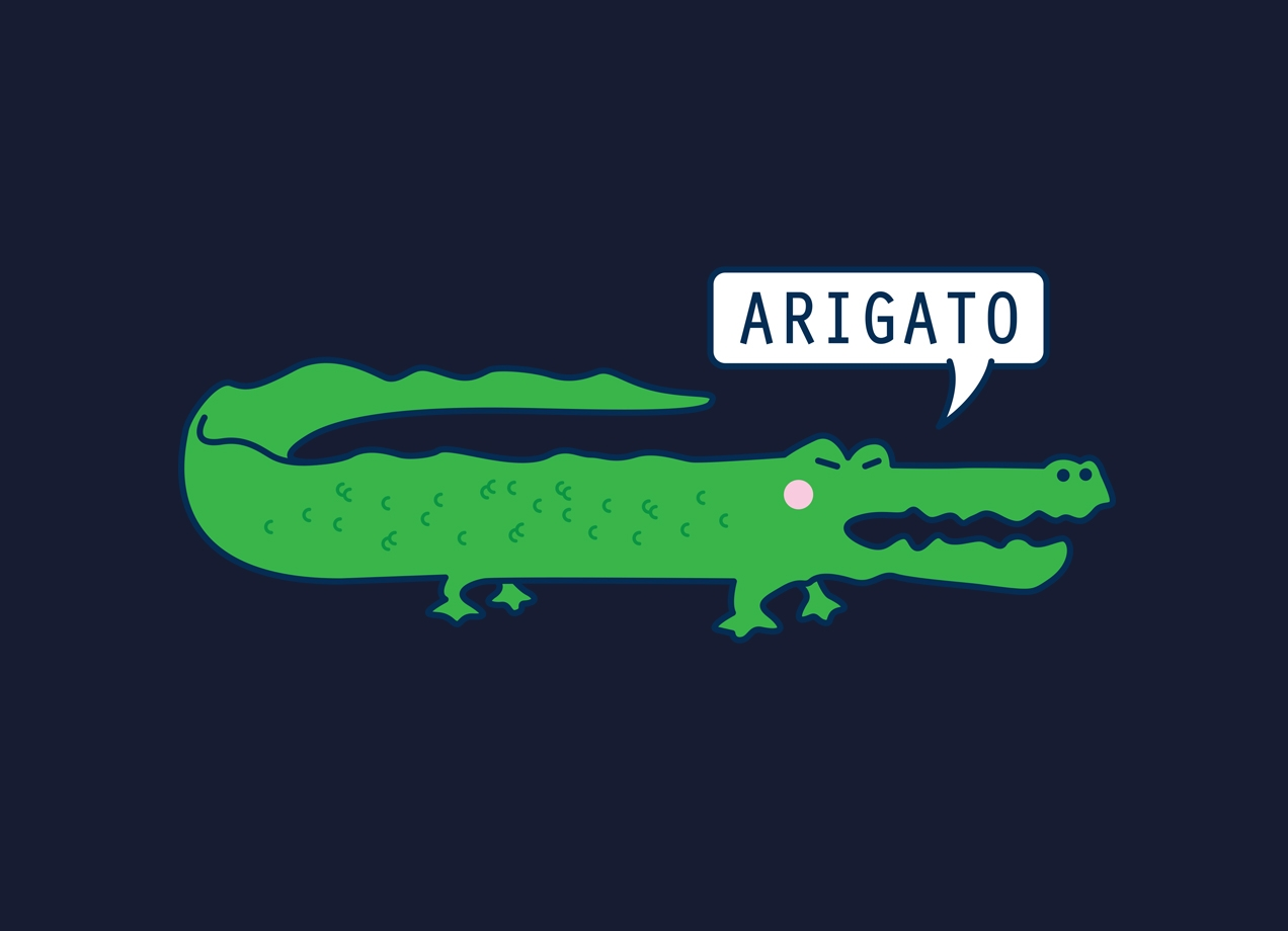 Threadless: Arigator
