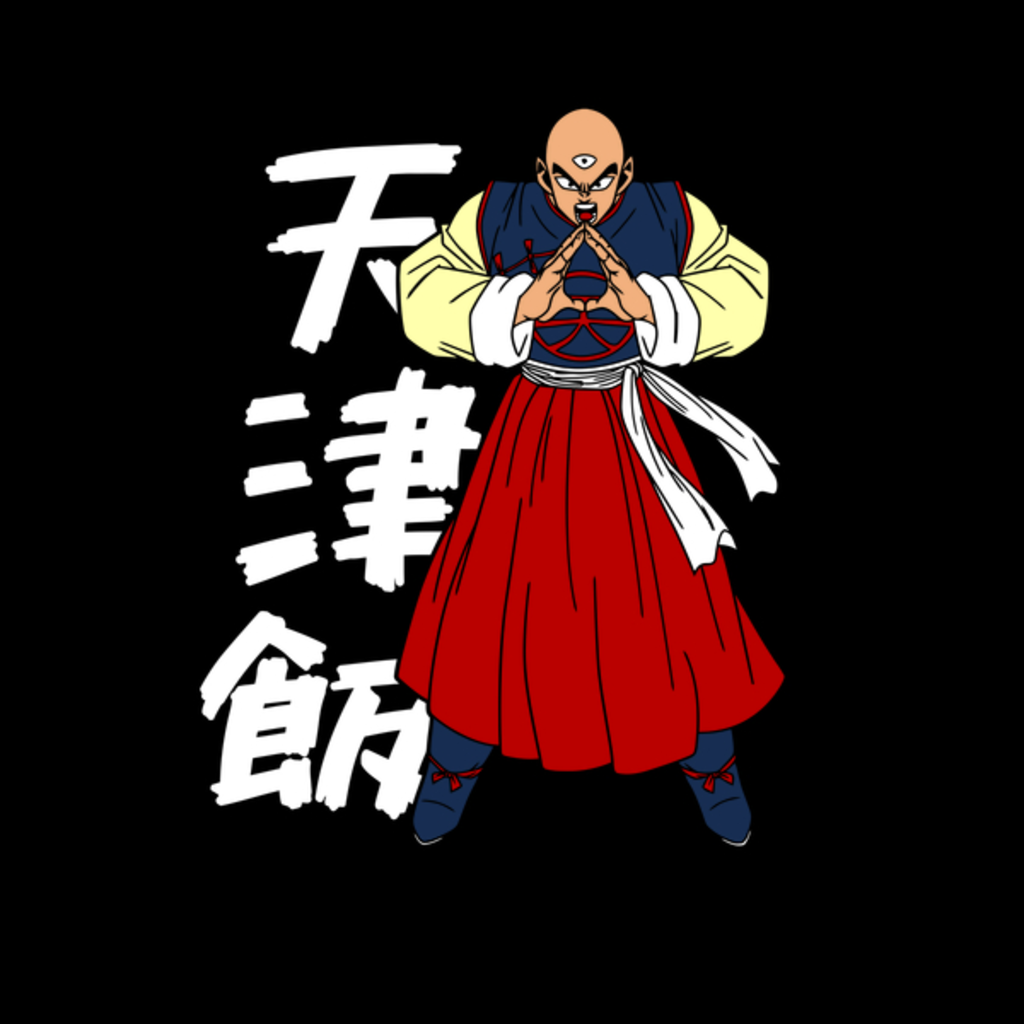 NeatoShop: The martial artist