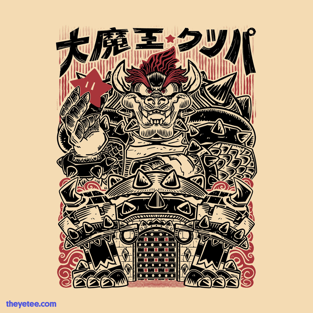 The Yetee: Hall of the Turtle King