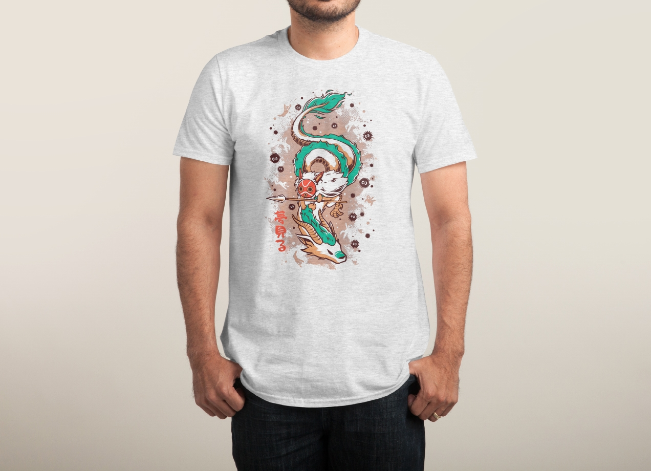 Threadless: The Princess and the Dragon