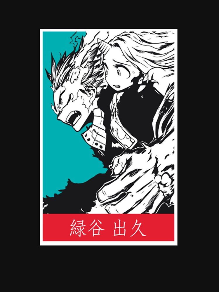 RedBubble: Deku And Eri My Her0.Academia Season 4 Manga - My