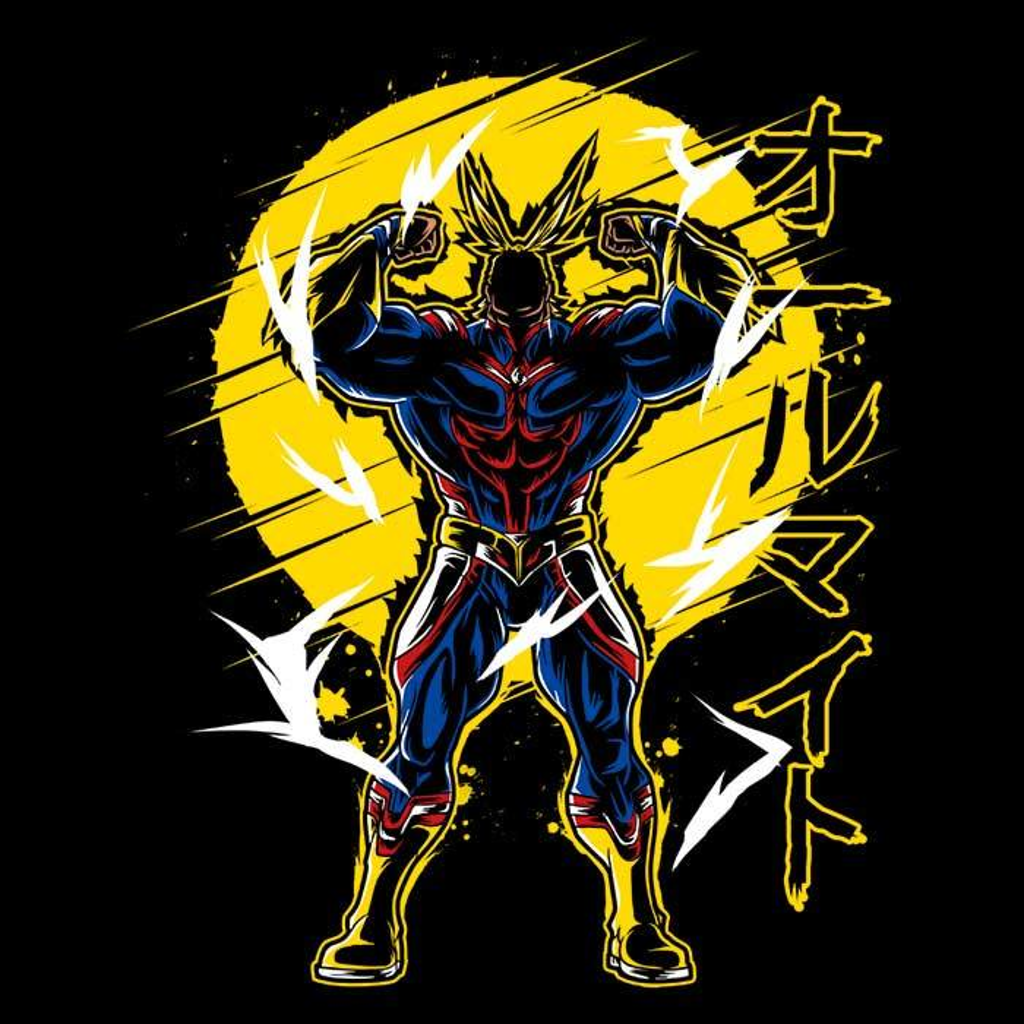 Once Upon a Tee: Plus Ultra Power