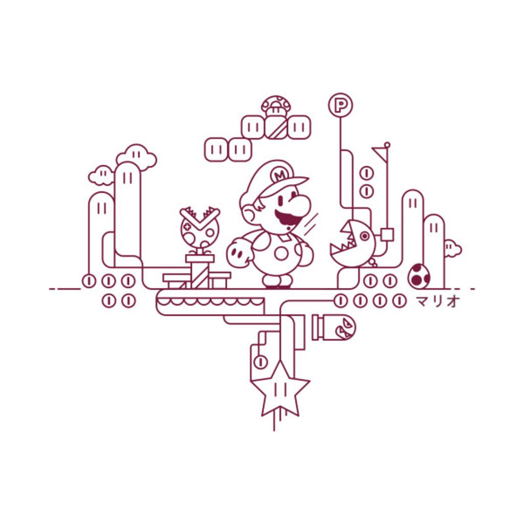 TeePublic: Mario