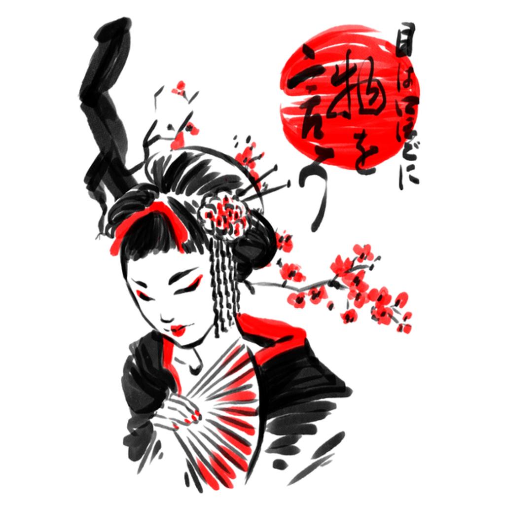 NeatoShop: Geisha