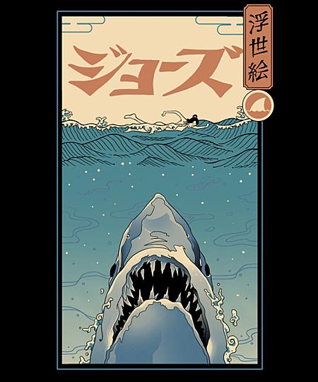 Qwertee: Shark Ukiyo-e