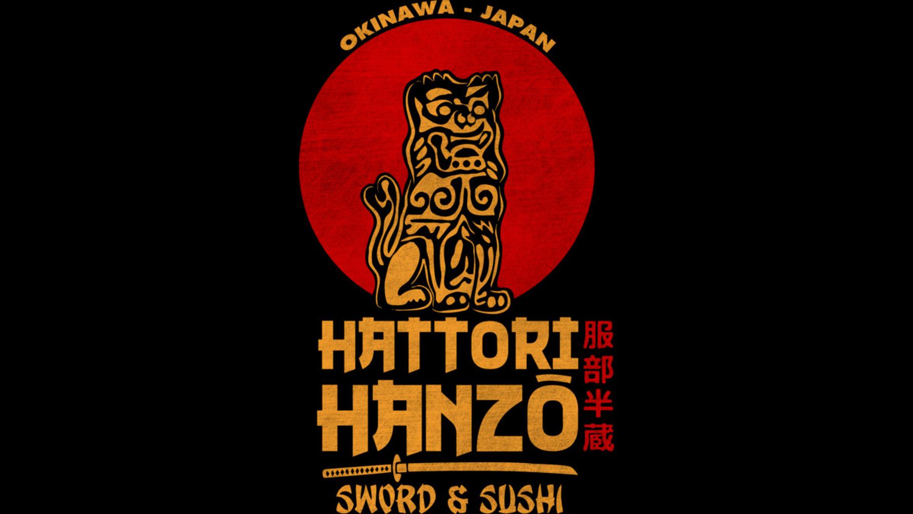 Design by Humans: Hattori Hanzo