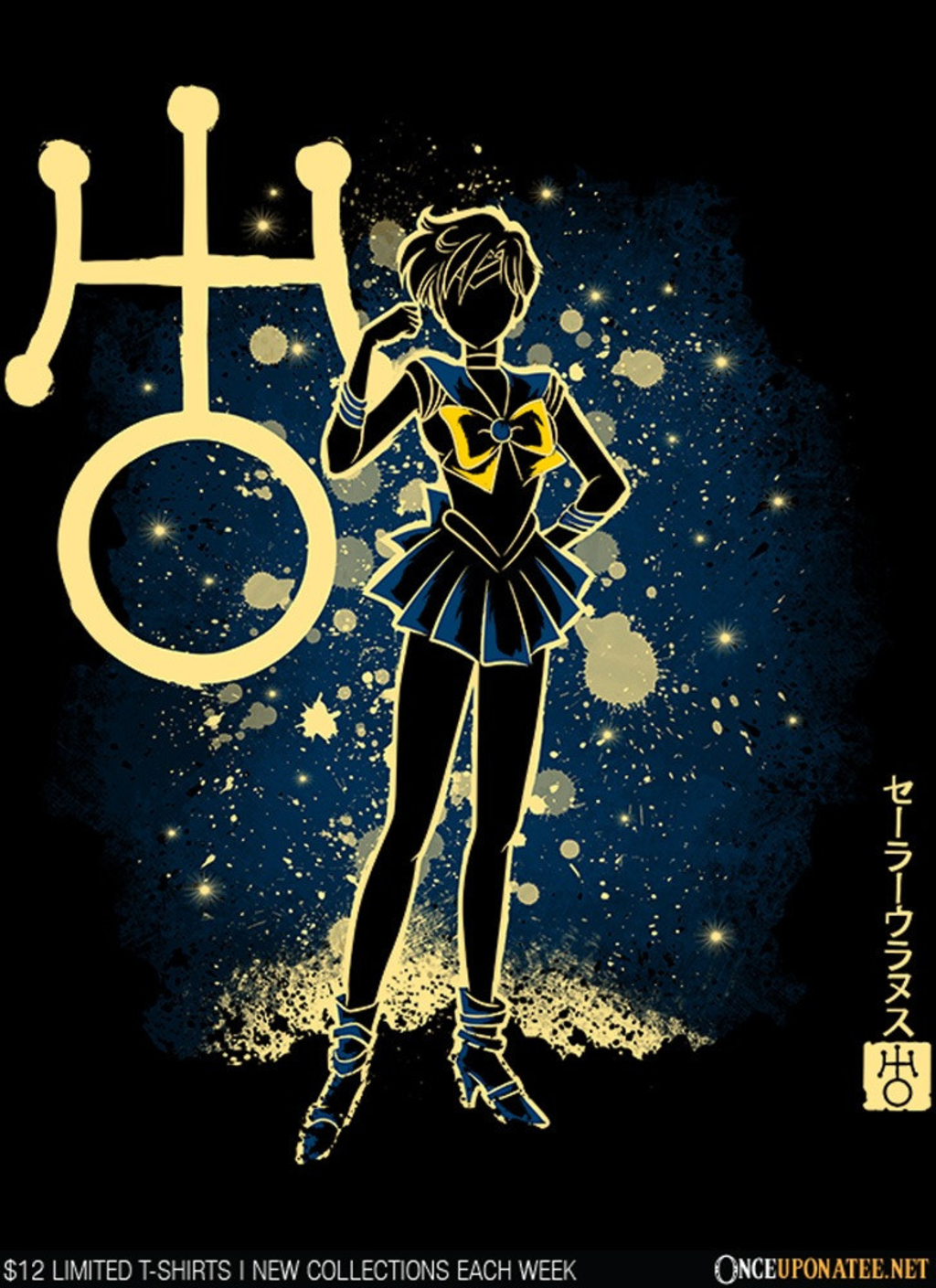 Once Upon a Tee: The Uranus