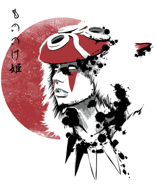 Qwertee: Red Sun Princess