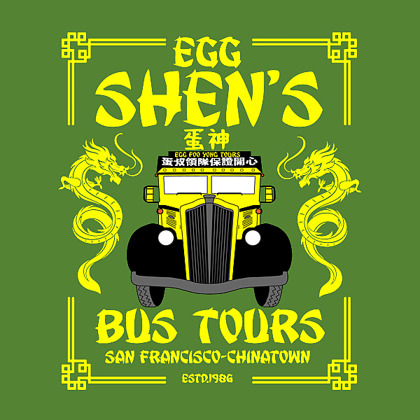 NeatoShop: Egg Shen's bus tours