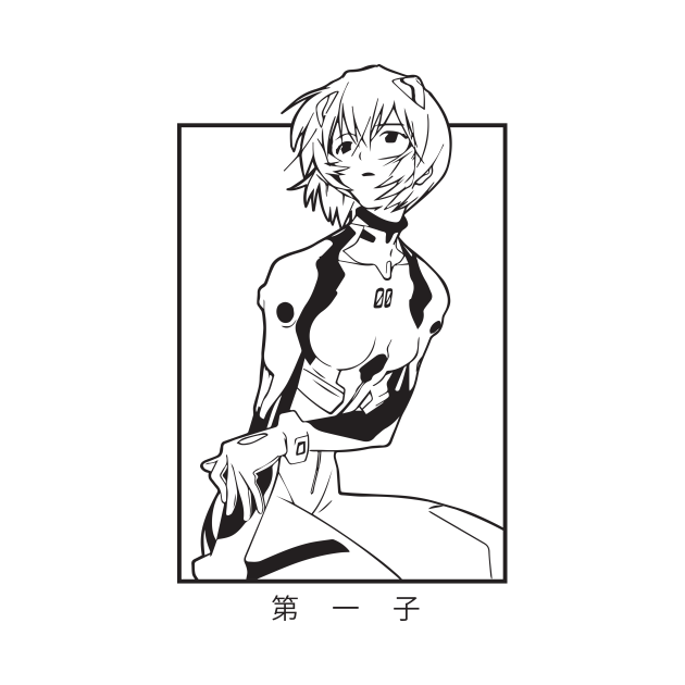 TeePublic: Ayanami 第一子 The First Child