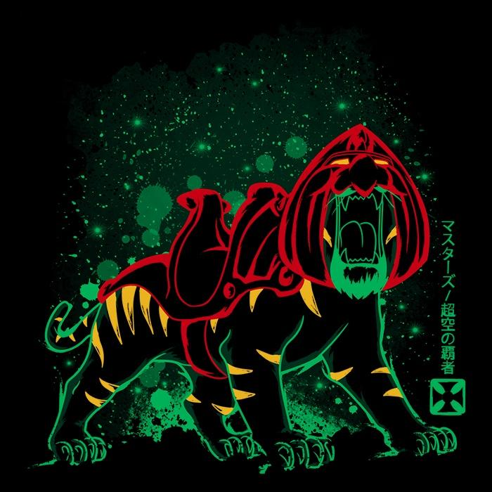 Once Upon a Tee: The Battle Cat