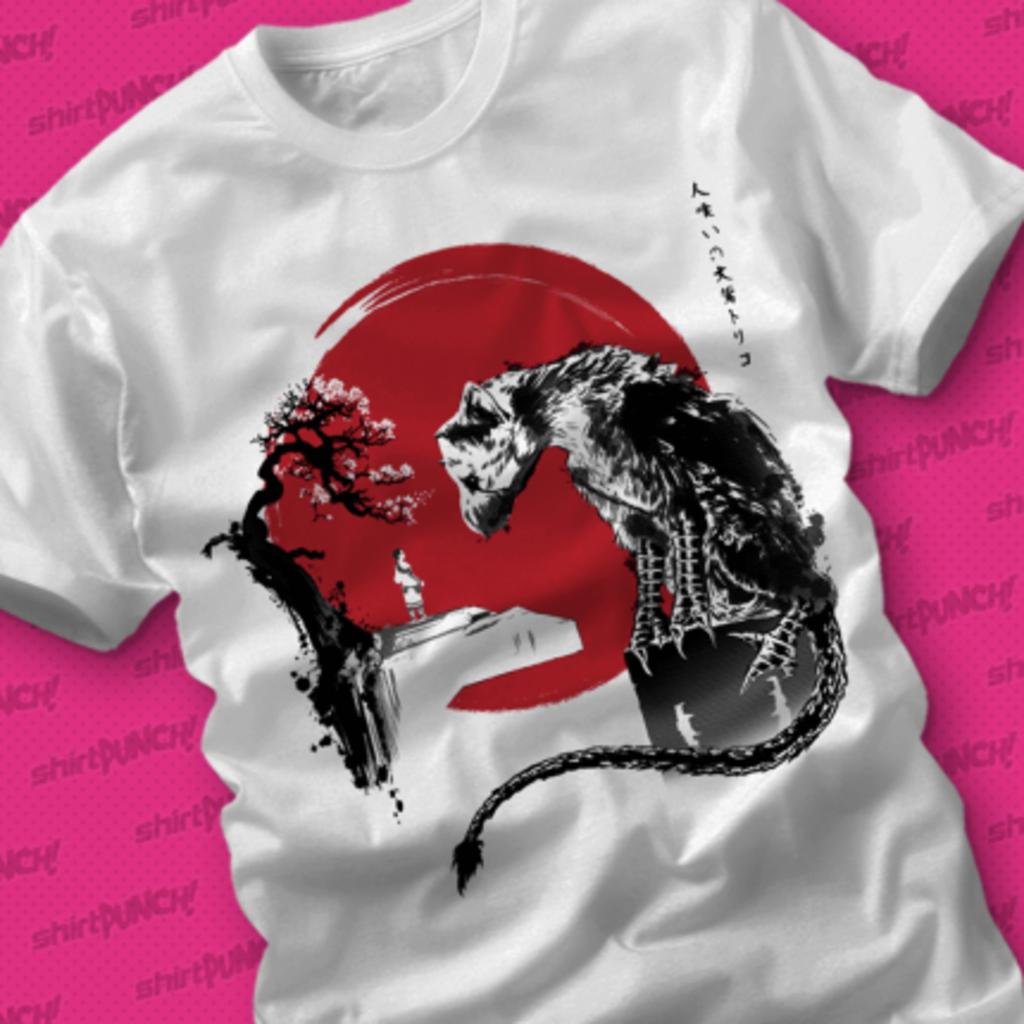 ShirtPunch: The Guardian