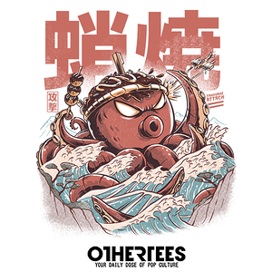 OtherTees: Takoyaki Attack