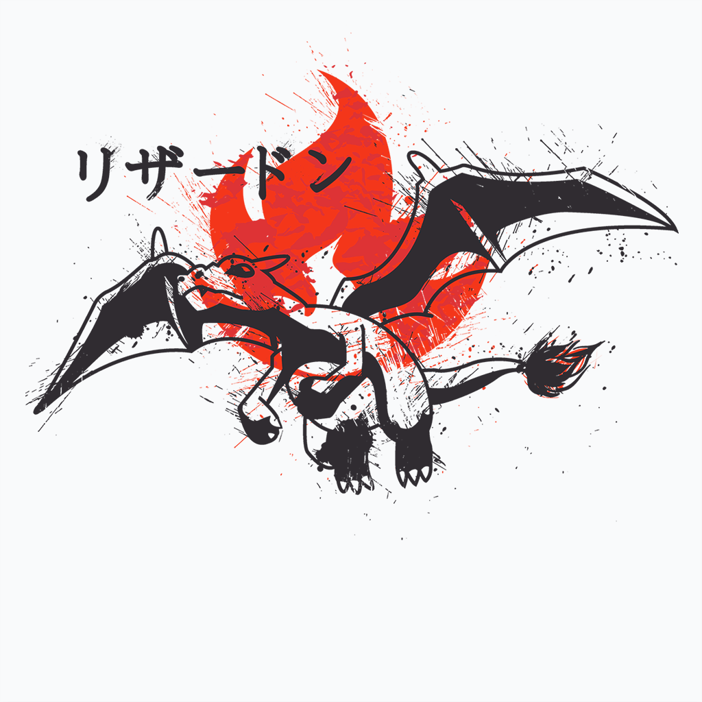 Pop-Up Tee: Red Sun Dragon