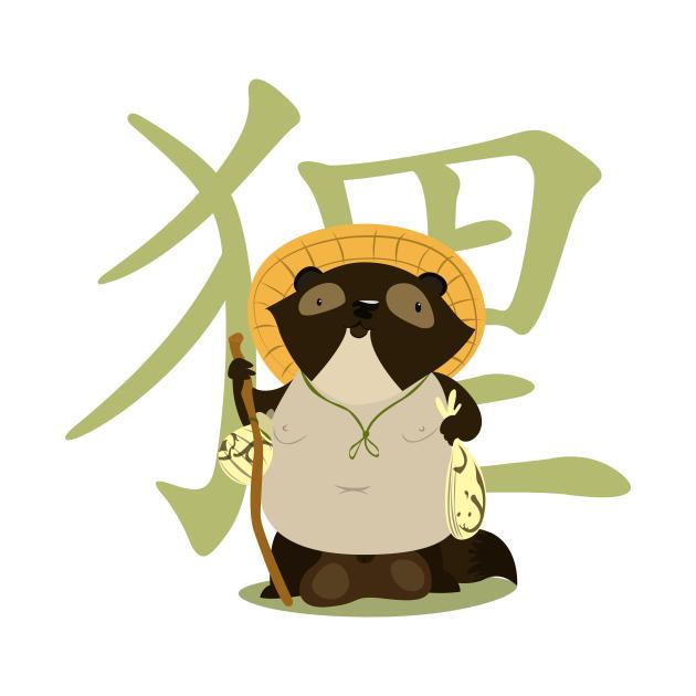 TeePublic: Tanuki