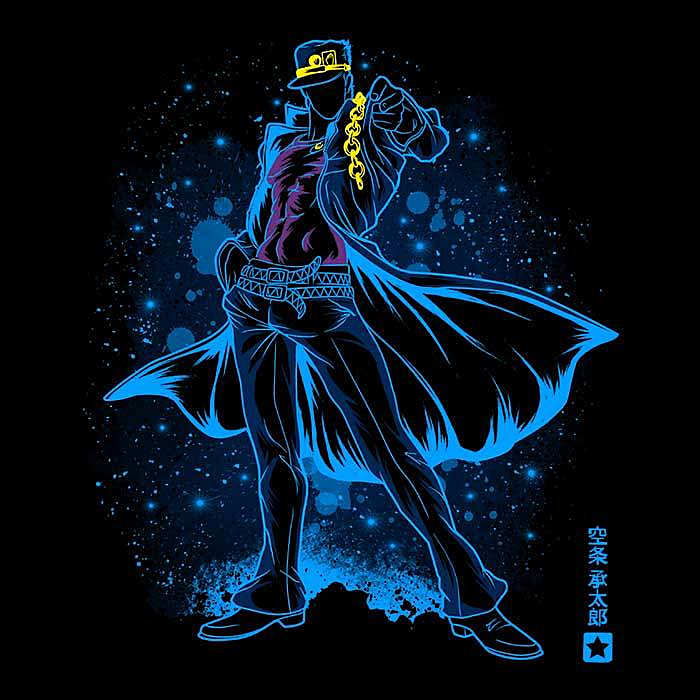 Once Upon a Tee: The Bizarre Jotaro