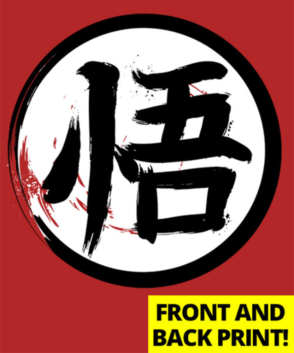 Qwertee: Go Kanji