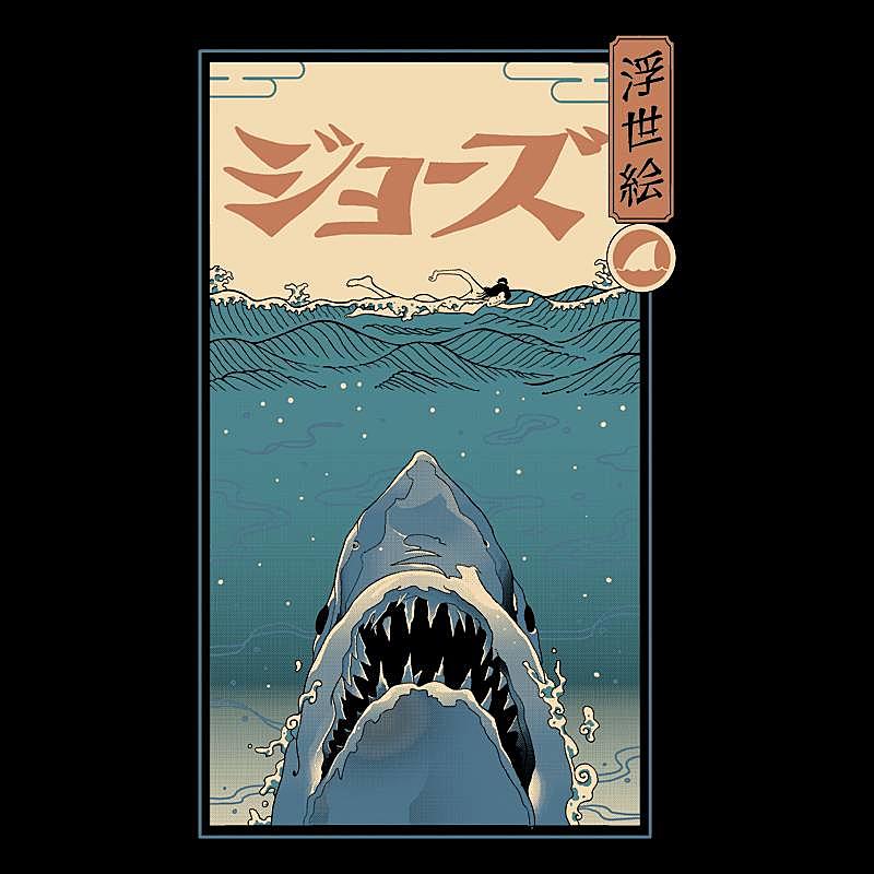 Pampling: Shark Ukiyo-e