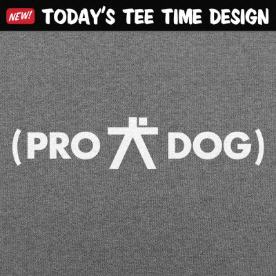 6 Dollar Shirts: Pro Dog