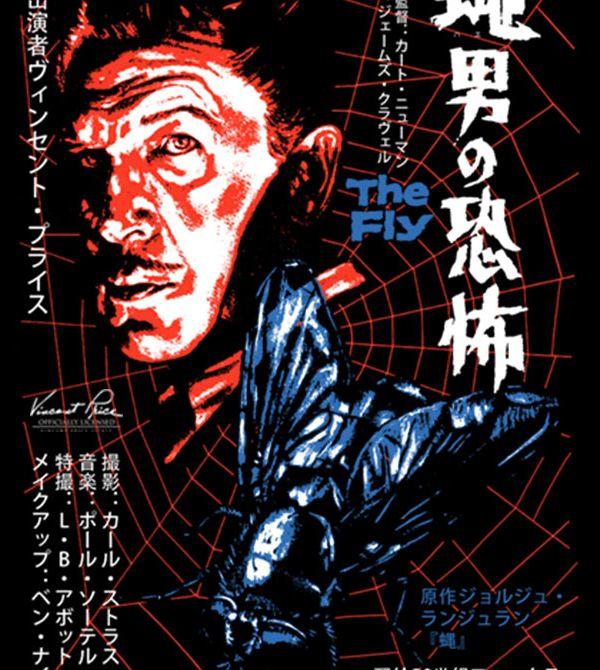 teeVillain: Fear of a Fly Man