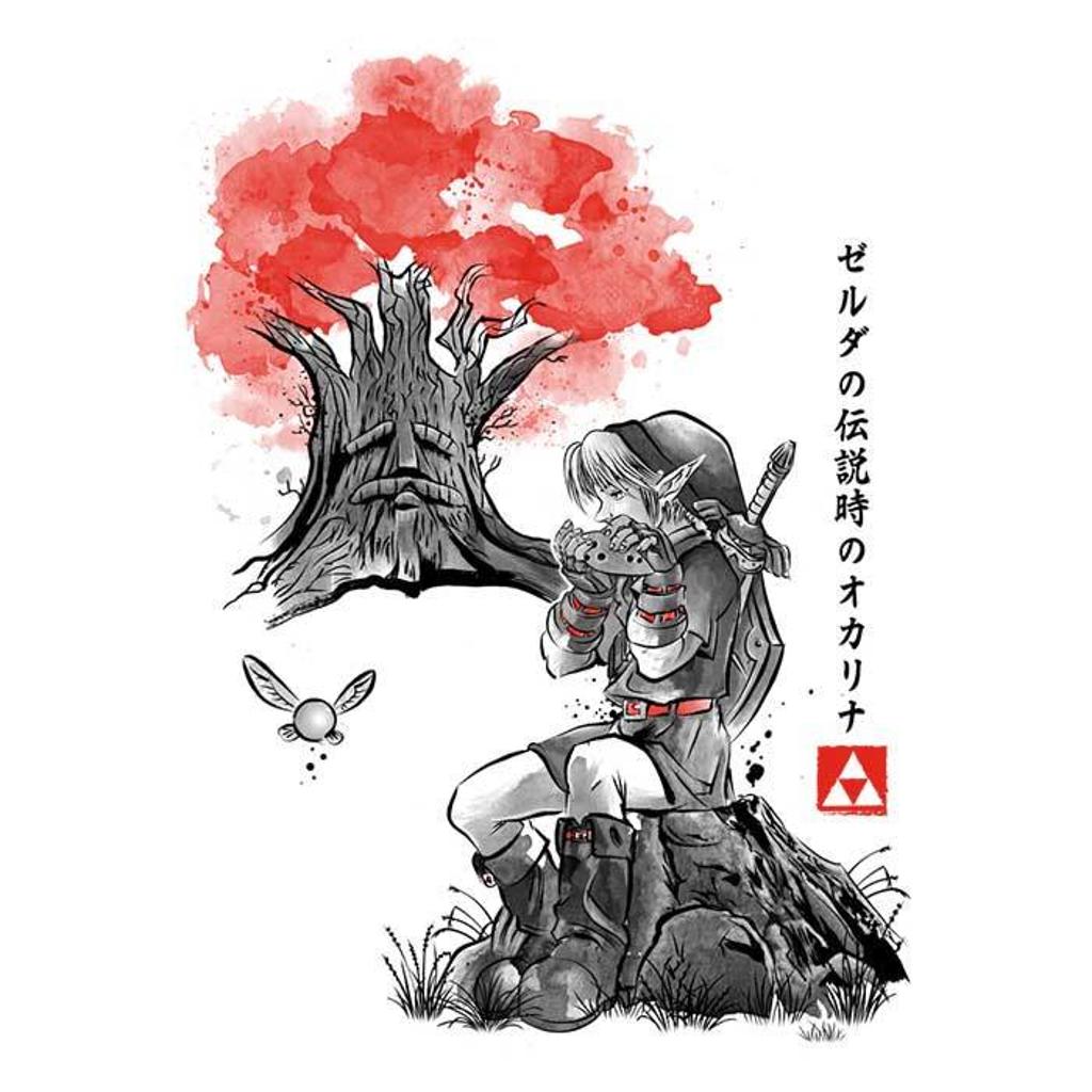 Once Upon a Tee: The Great Deku Sumi-e