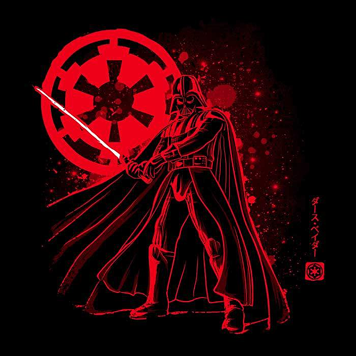 Once Upon a Tee: The Vader