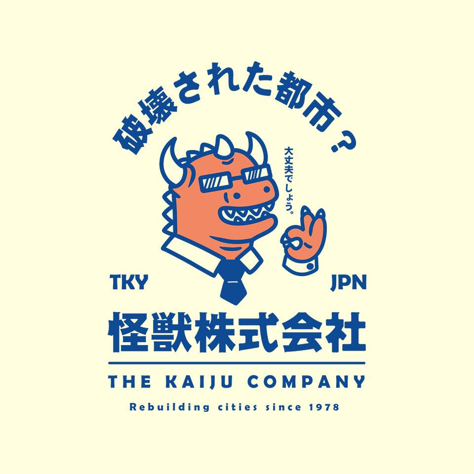 TeeFury: The Kaiju Company