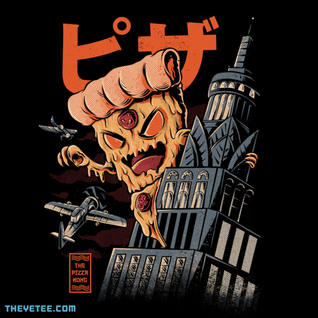 The Yetee: Pizza Kong