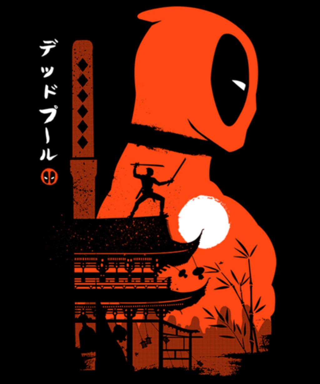 Qwertee: Japan Pool