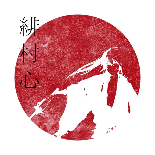 TeePublic: Kenshin Soleil Levant