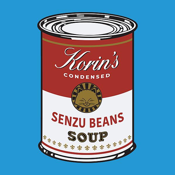 NeatoShop: Korin's Senzu beans soup