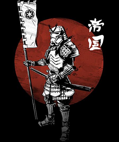 Qwertee: Samurai Empire