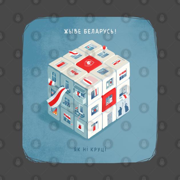 TeePublic: Long live Belarus! No matter how cool BLUE