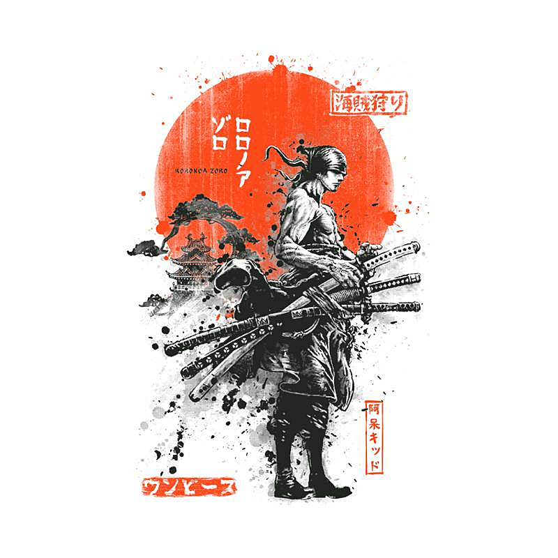 Pampling: Pirate Samurai