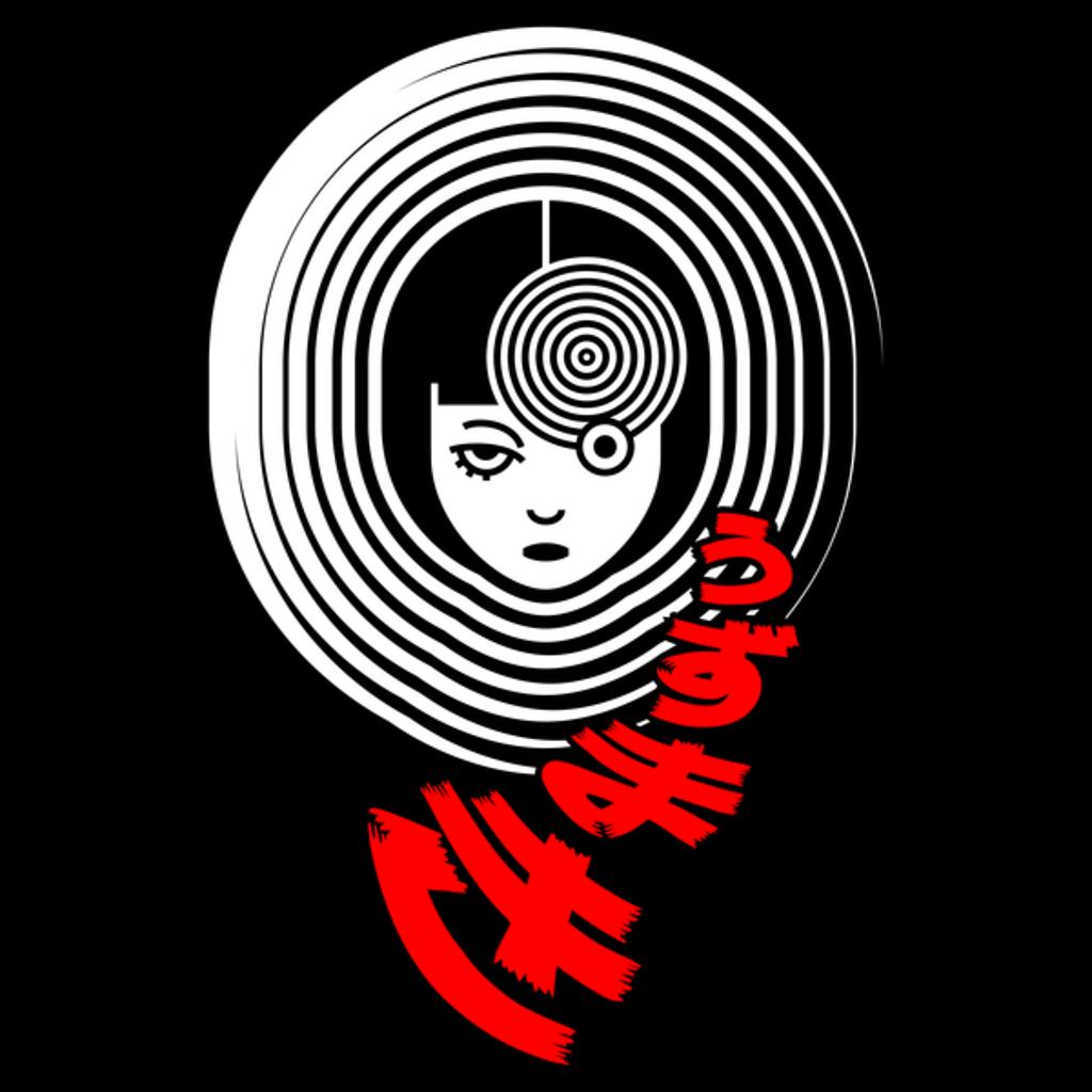 NeatoShop: Spiral