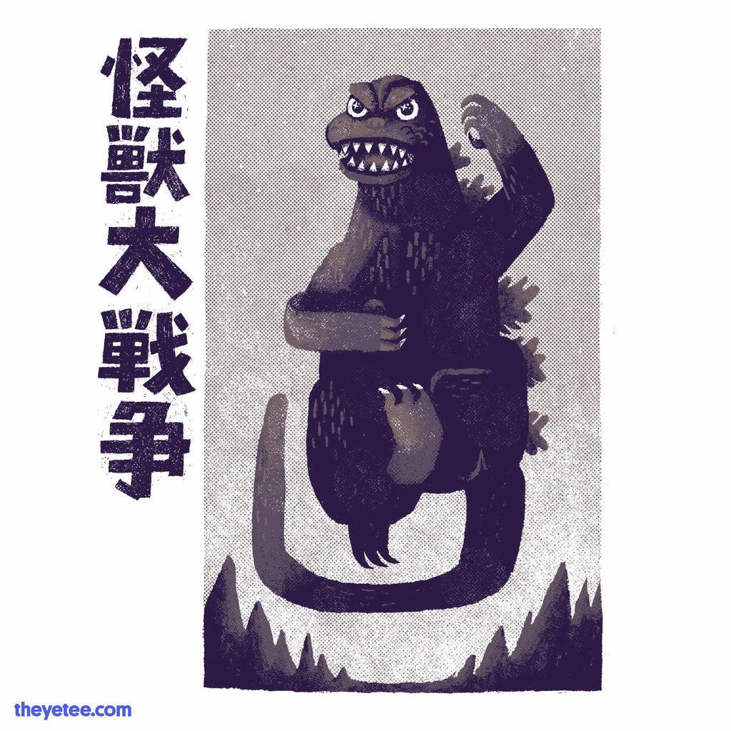 The Yetee: Victory pose