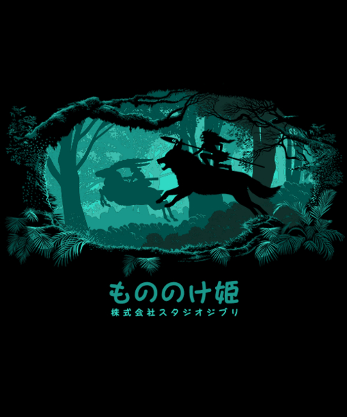 Qwertee: Running in the woods