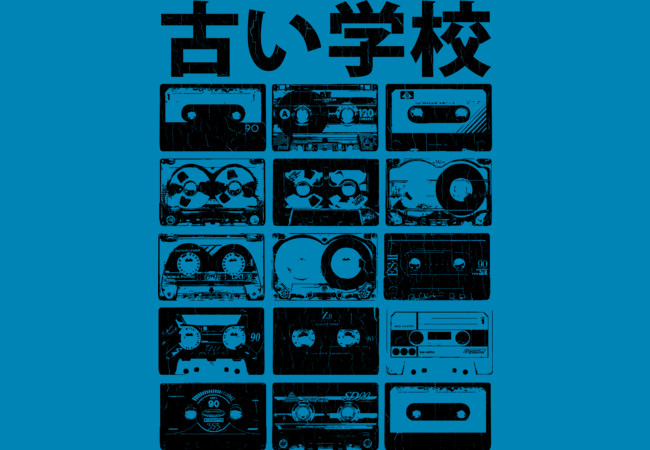 "Design by Humans: ""Old School"" Cassettes (vintage distressed look)"