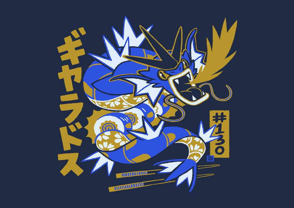 TeeFury: Dragon Roll