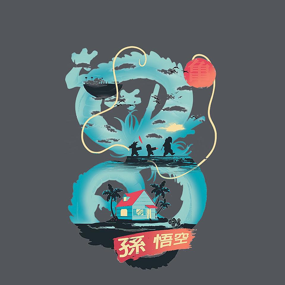 TeeFury: Dragon Landscape