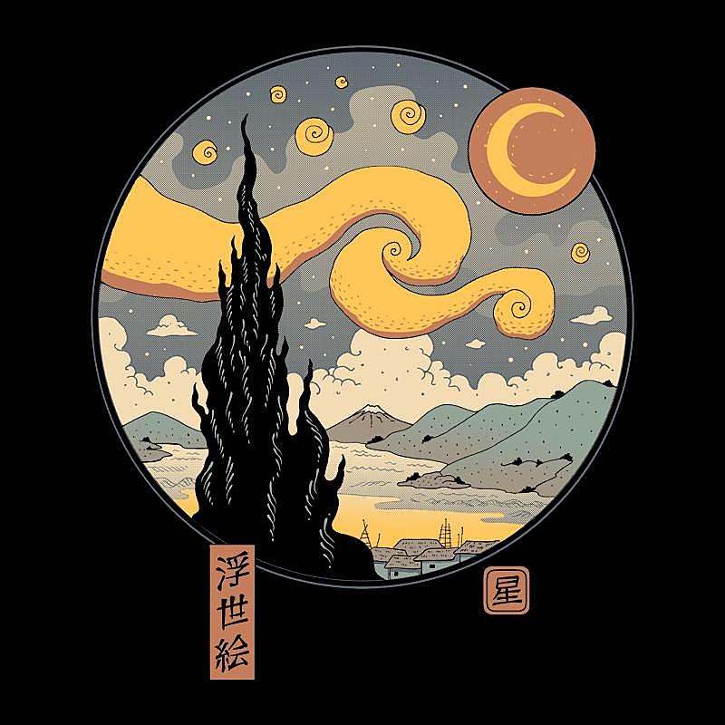 Pampling: Starry Ukiyo-e Night