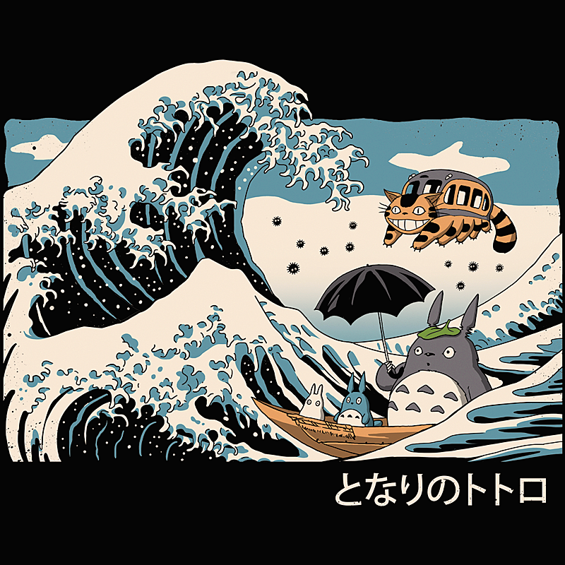 Wistitee: The Great Wave of Spirits