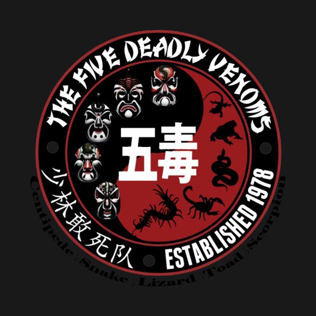 TeePublic: Five Deadly Venoms