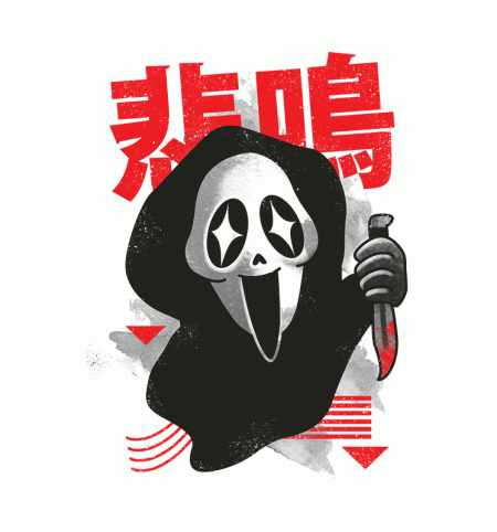 BustedTees: Kawaii Scream