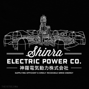 The Yetee: LAST CHANCE: Clean Mako Energy