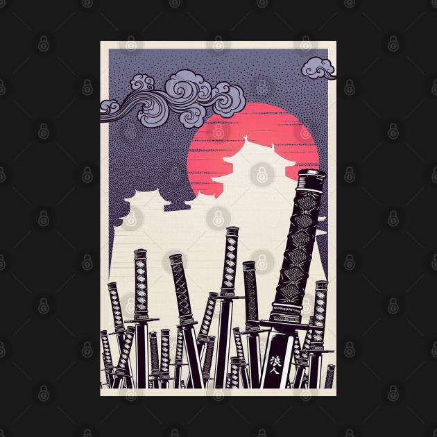 TeePublic: Samurai Champloo Anime Katana Japanese Funny Design Gift