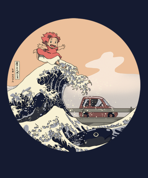 Qwertee: Hokusai on the Cliff by the Sea
