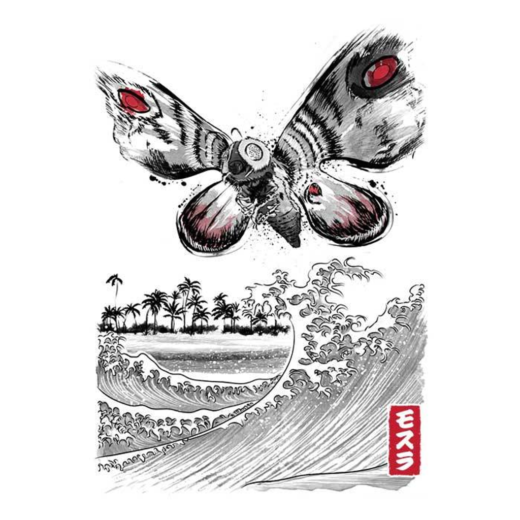 Once Upon a Tee: The Rise of the Giant Moth
