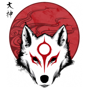Wistitee: Red Sun God
